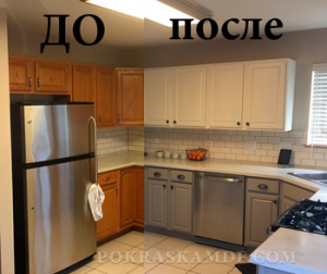 Перекрасить кухню